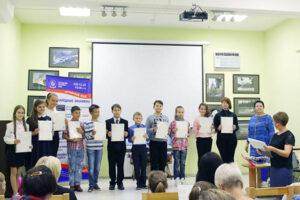 Вручение сертификатов после экзаменов по английскому языку