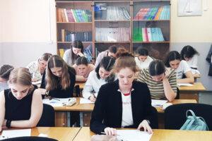 Подготовка к ЕГЭ и международным экзаменам по английскому языку
