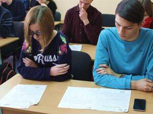 Занятия по математике, подготовка к ЕГЭ в Академии
