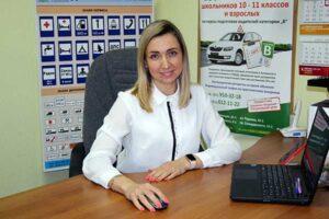 Позднякова Екатерина Александровна – директор Автошколы АДПО